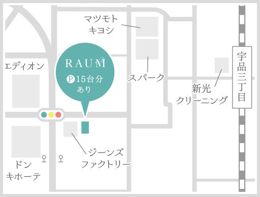 エステサロンRAUMの地図